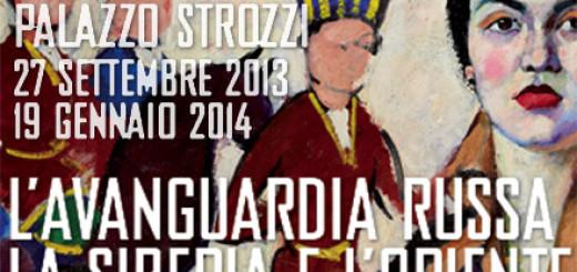 avanguardia_russa_firenze_palazzo_strozzi