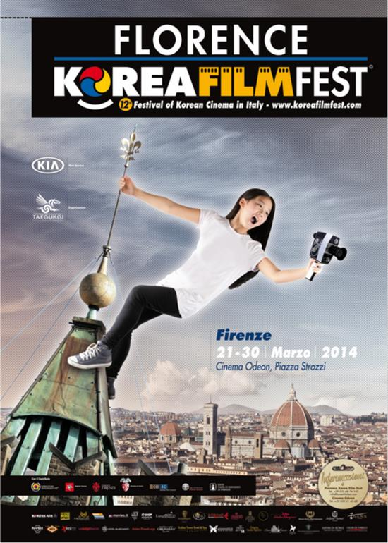 KOREA-FILM-FEST--FIRENZE_63531_g